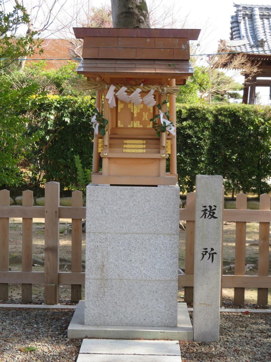 f:id:nakaimamarunosuke:20200301133137j:plain