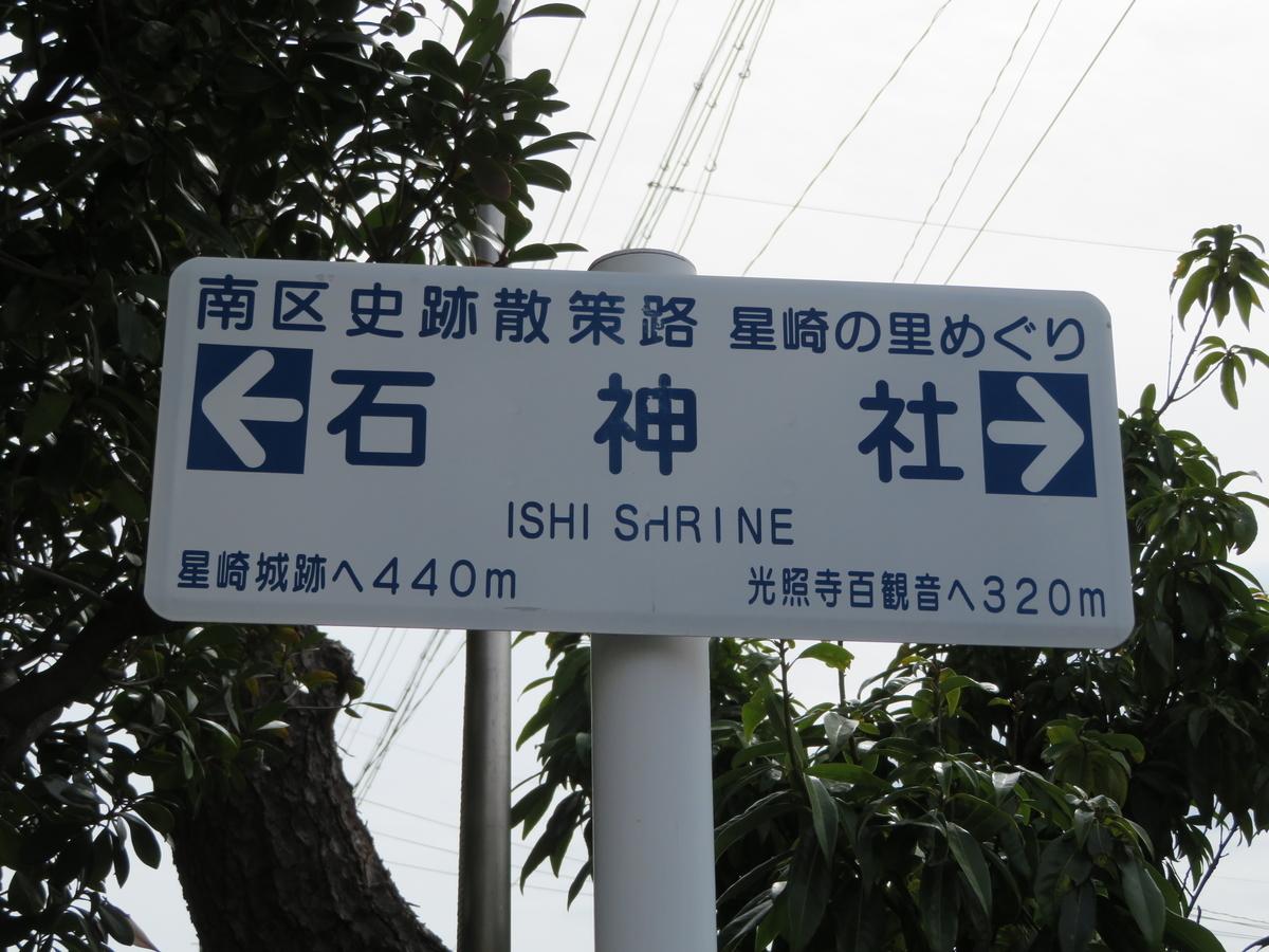 f:id:nakaimamarunosuke:20200406184540j:plain