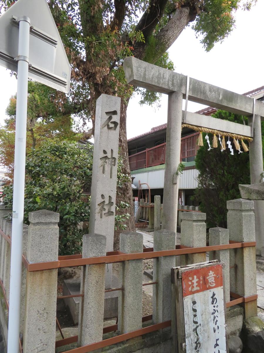 f:id:nakaimamarunosuke:20200406185816j:plain