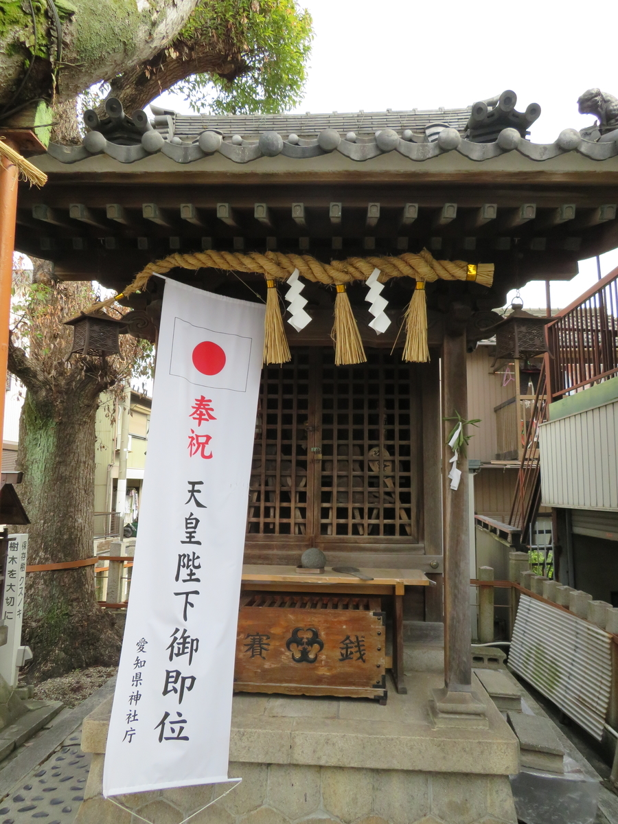 f:id:nakaimamarunosuke:20200406190045j:plain
