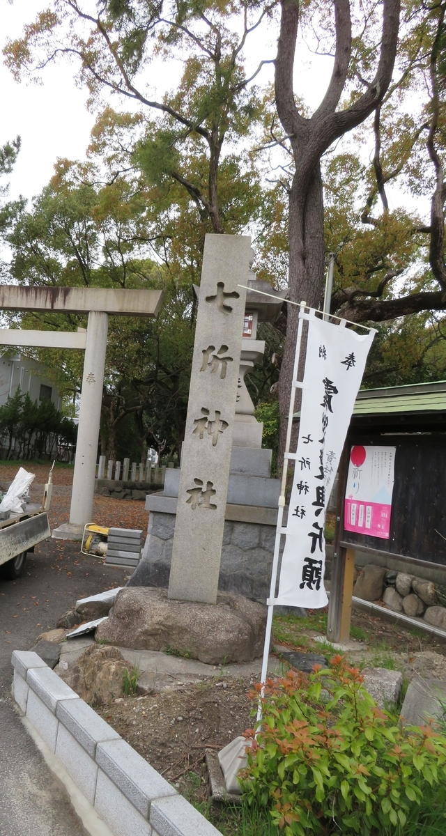 f:id:nakaimamarunosuke:20200406192217j:plain