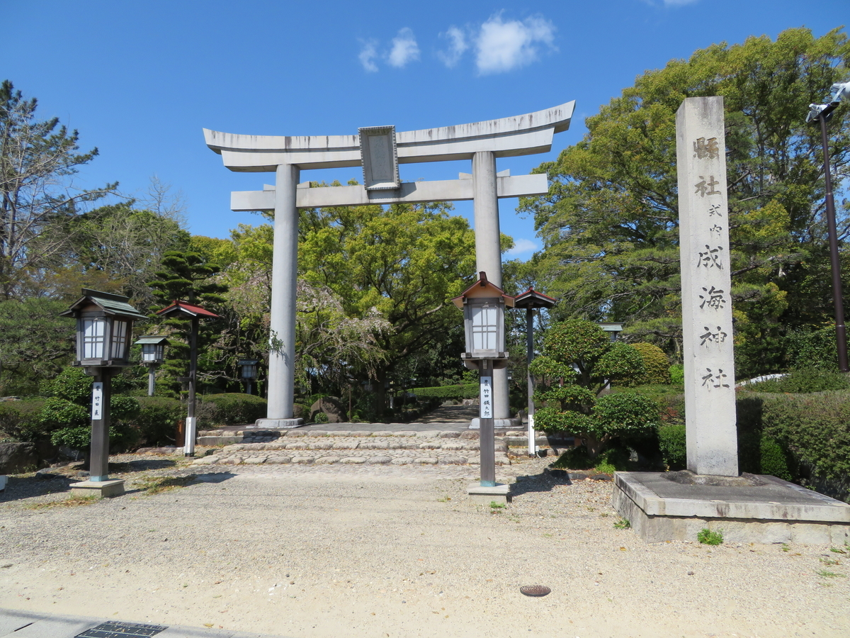 f:id:nakaimamarunosuke:20200411214134j:plain