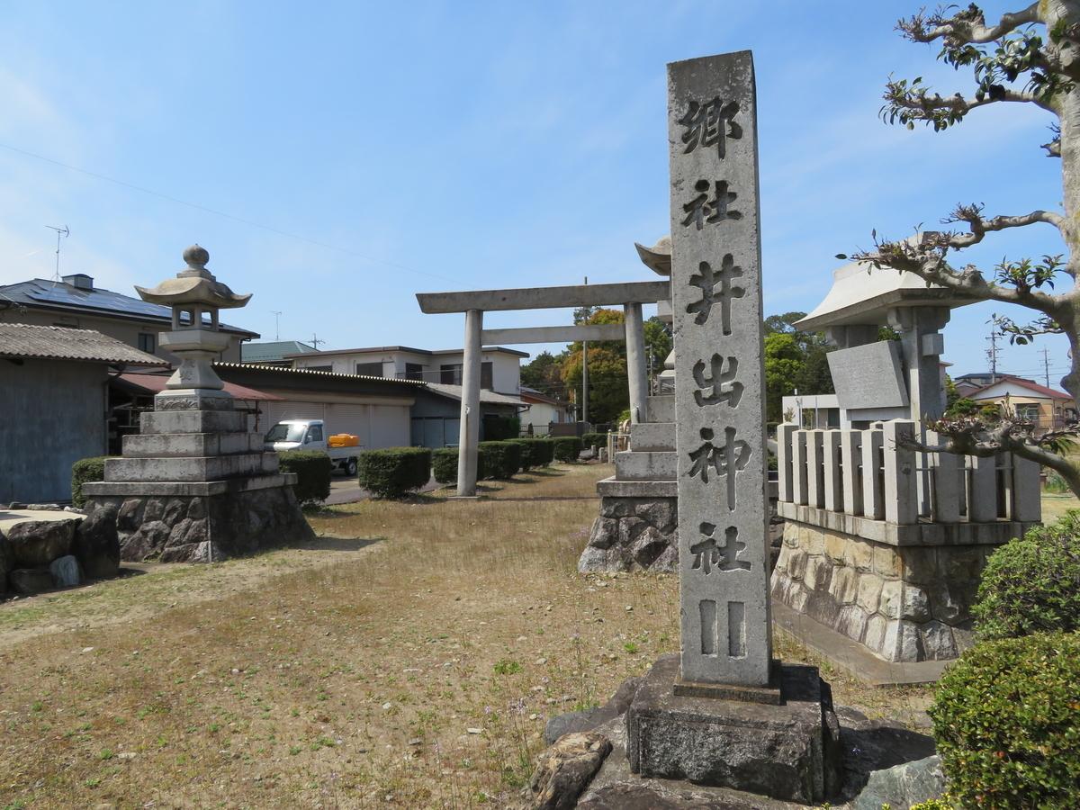 f:id:nakaimamarunosuke:20200411215454j:plain