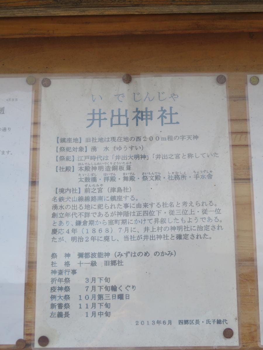 f:id:nakaimamarunosuke:20200413183537j:plain