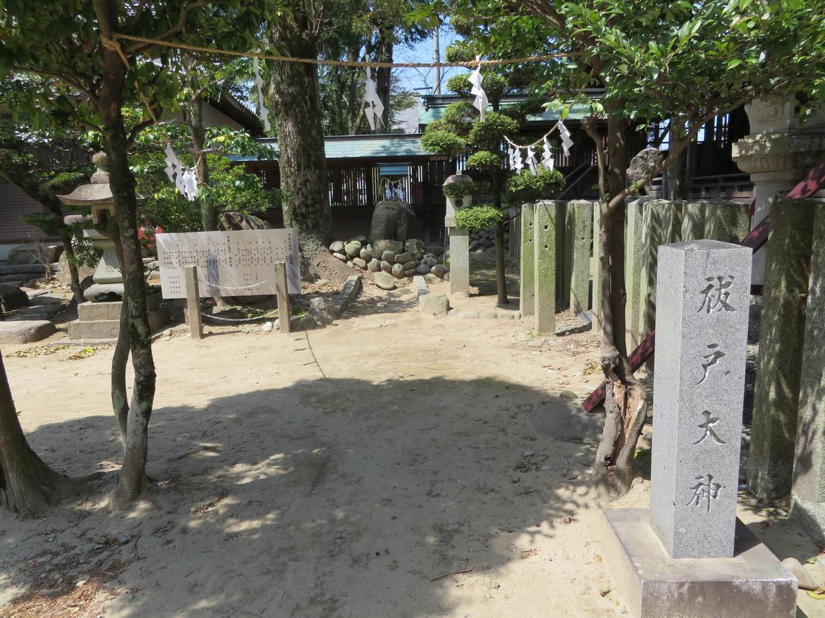 f:id:nakaimamarunosuke:20200413192045j:plain