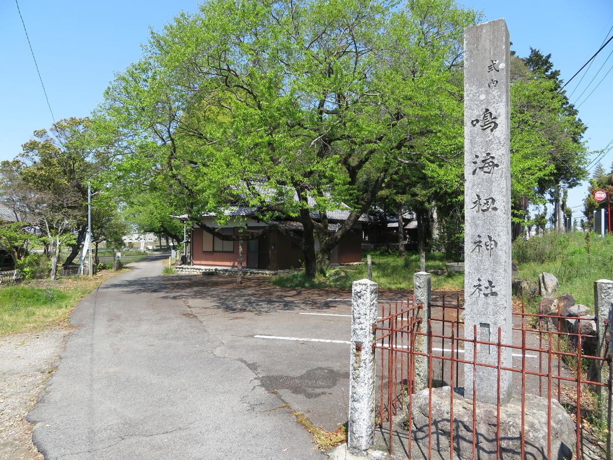 f:id:nakaimamarunosuke:20200426182147j:plain