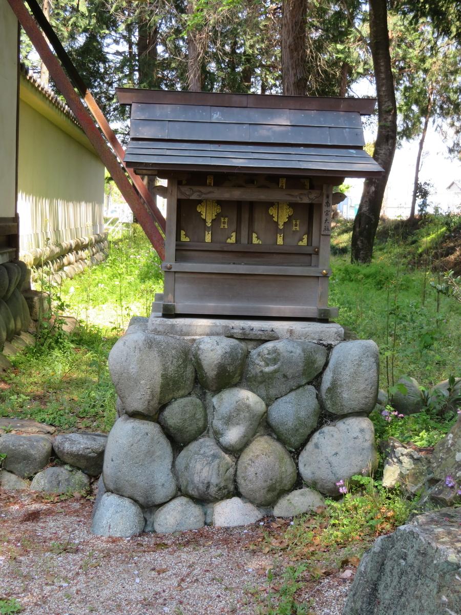 f:id:nakaimamarunosuke:20200426183019j:plain