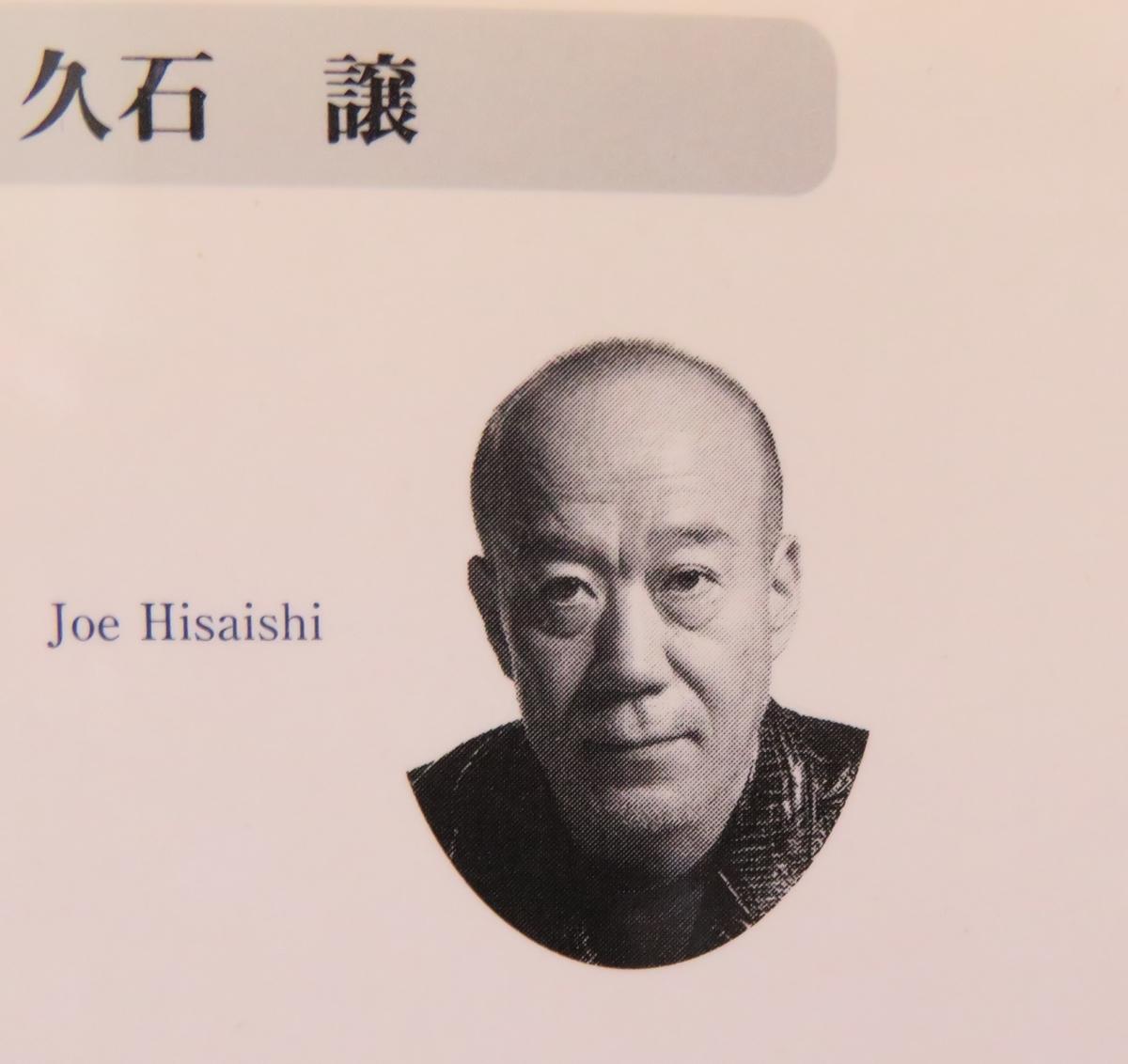 f:id:nakaimamarunosuke:20200427191000j:plain