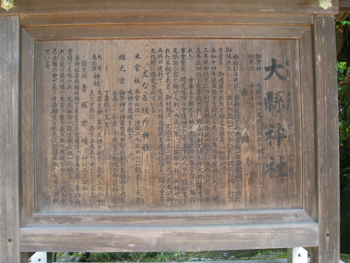 f:id:nakaimamarunosuke:20200502083425j:plain