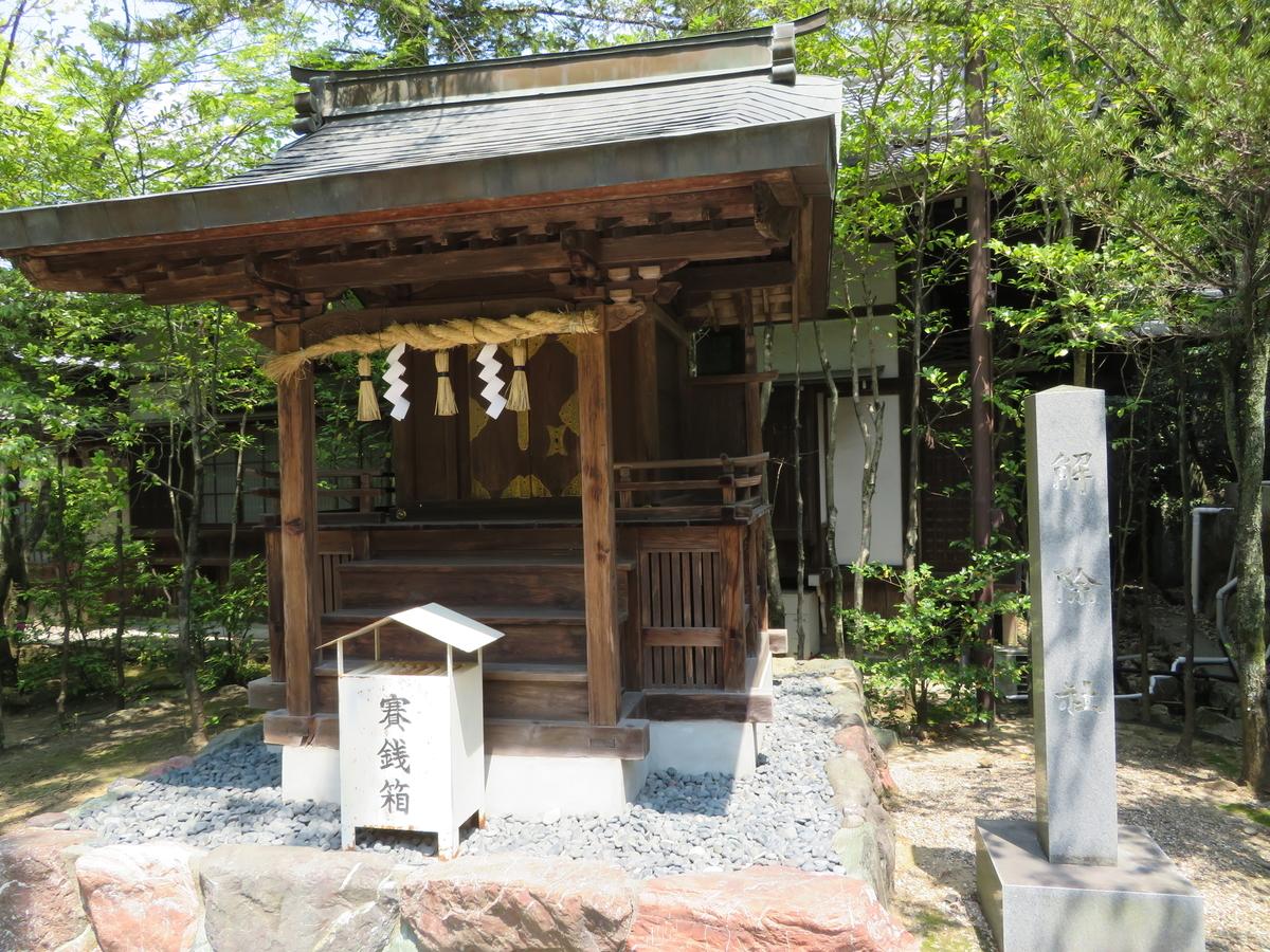 f:id:nakaimamarunosuke:20200502083534j:plain