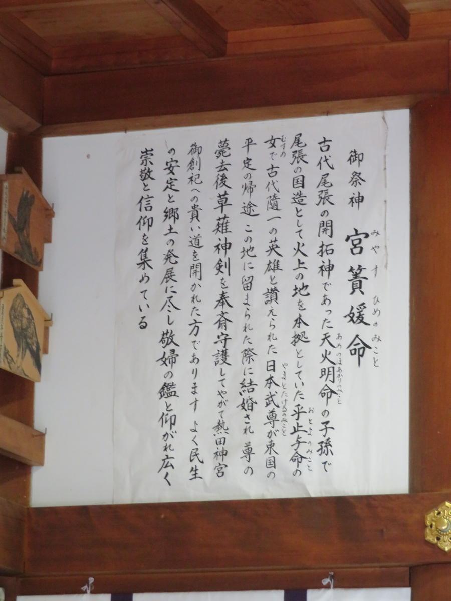 f:id:nakaimamarunosuke:20200504100131j:plain