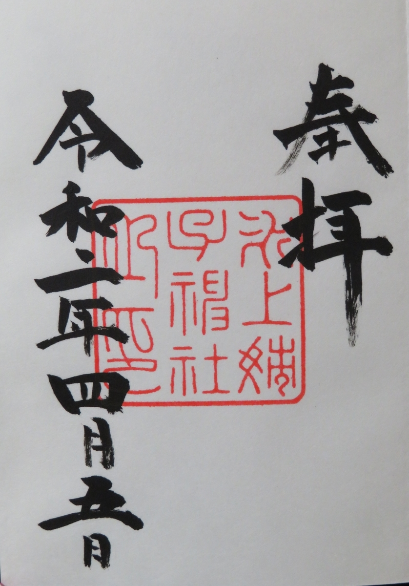 f:id:nakaimamarunosuke:20200504195215j:plain