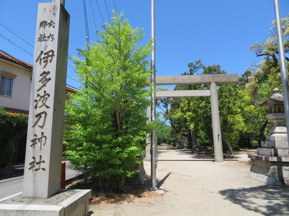 f:id:nakaimamarunosuke:20200507174843j:plain
