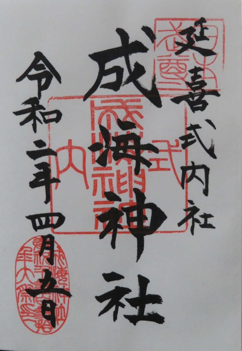 f:id:nakaimamarunosuke:20200513211523j:plain