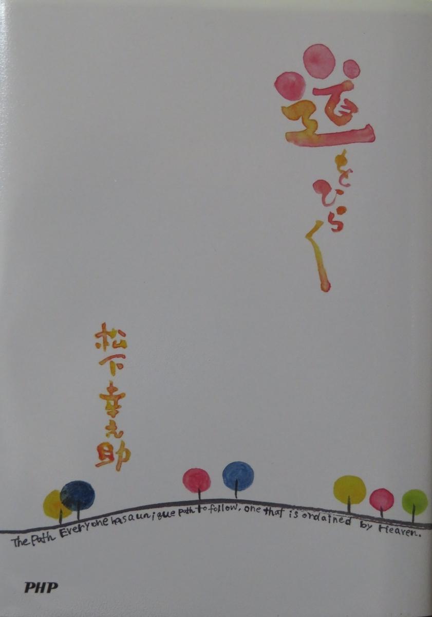 f:id:nakaimamarunosuke:20200517193941j:plain