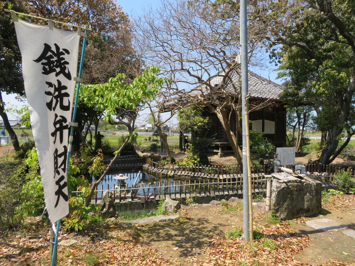 f:id:nakaimamarunosuke:20200523100339j:plain
