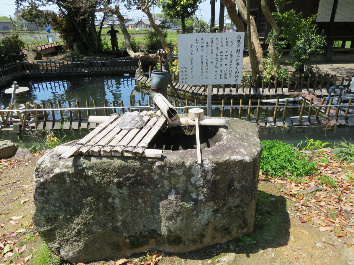 f:id:nakaimamarunosuke:20200523100413j:plain