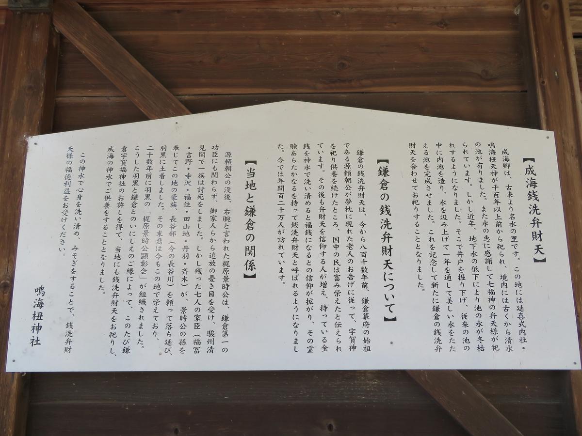 f:id:nakaimamarunosuke:20200523100514j:plain