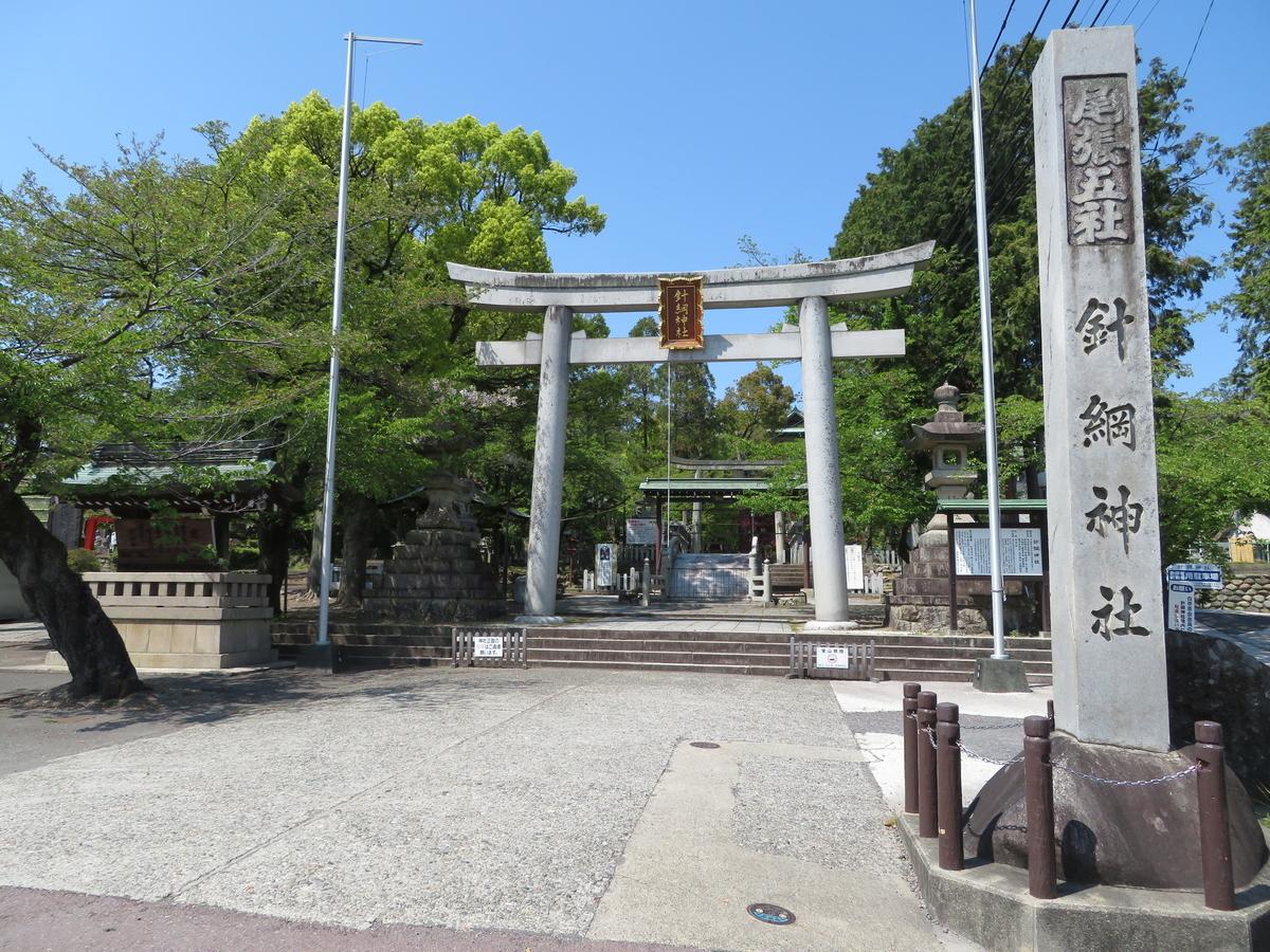f:id:nakaimamarunosuke:20200523101140j:plain
