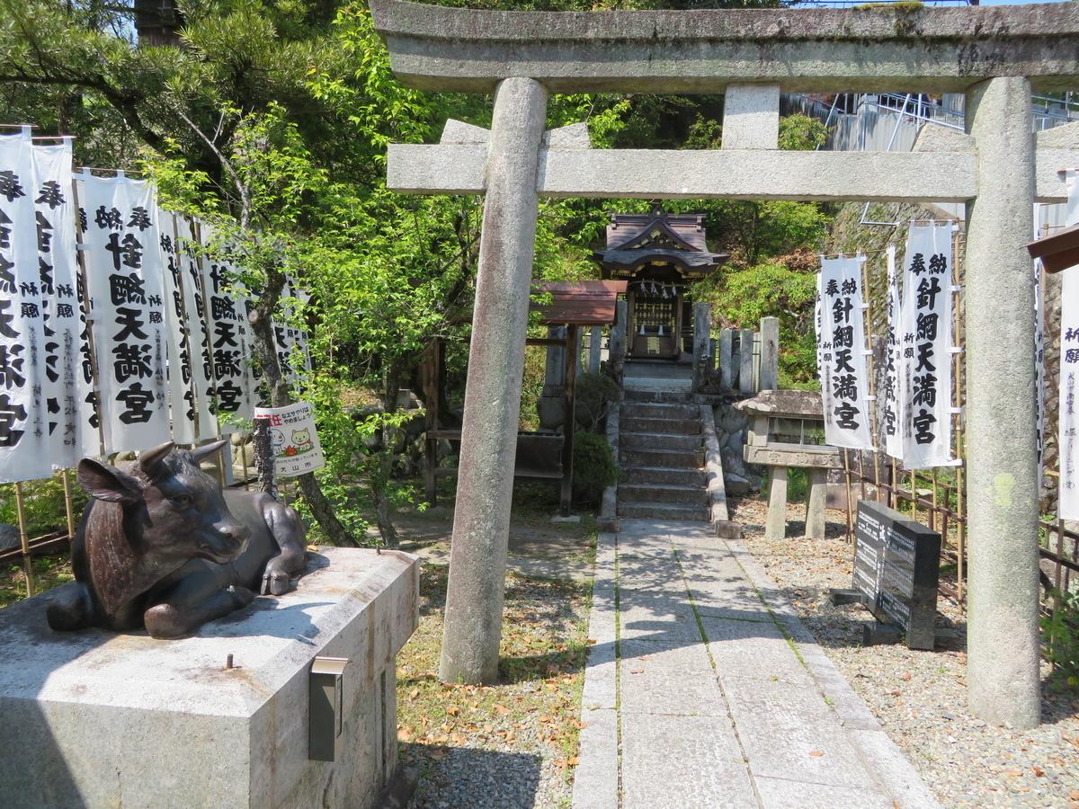 f:id:nakaimamarunosuke:20200523103327j:plain