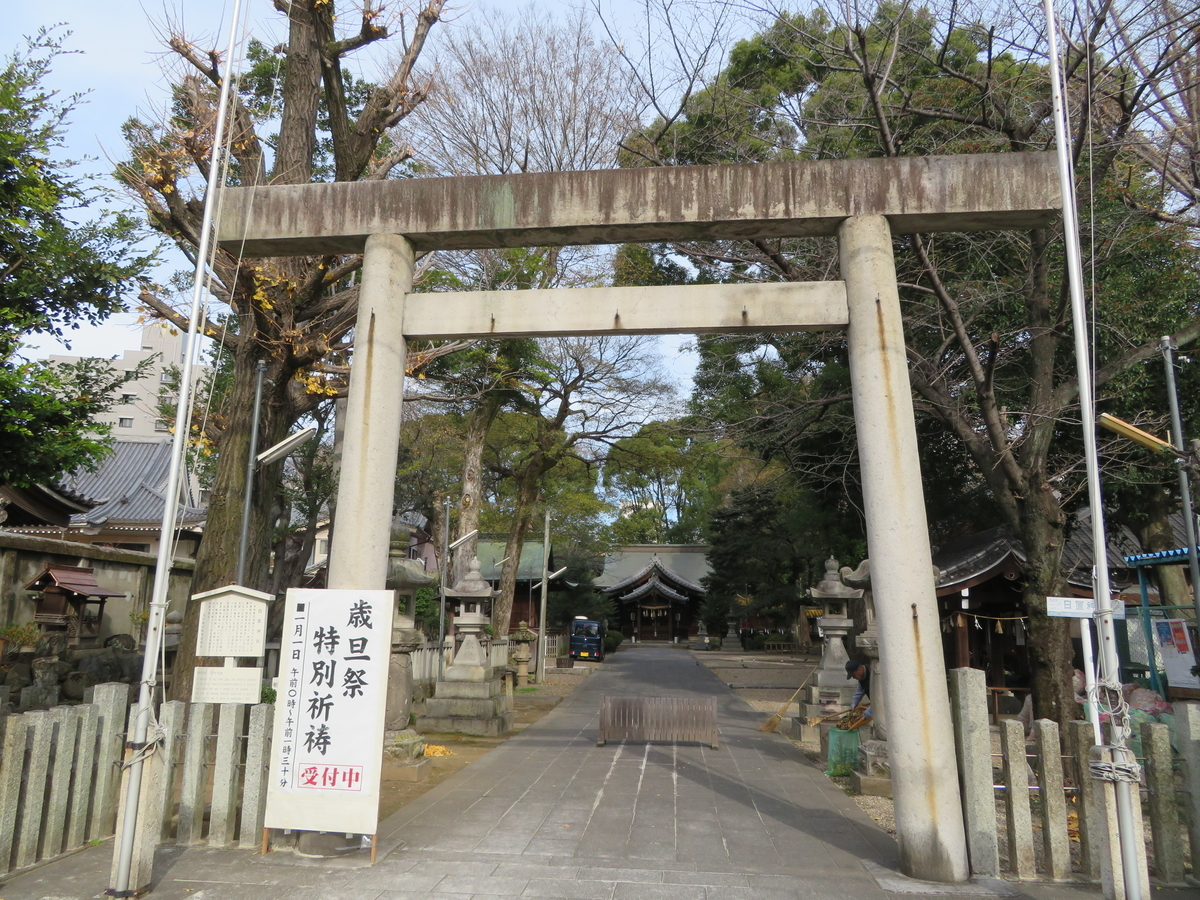 f:id:nakaimamarunosuke:20200530224939j:plain