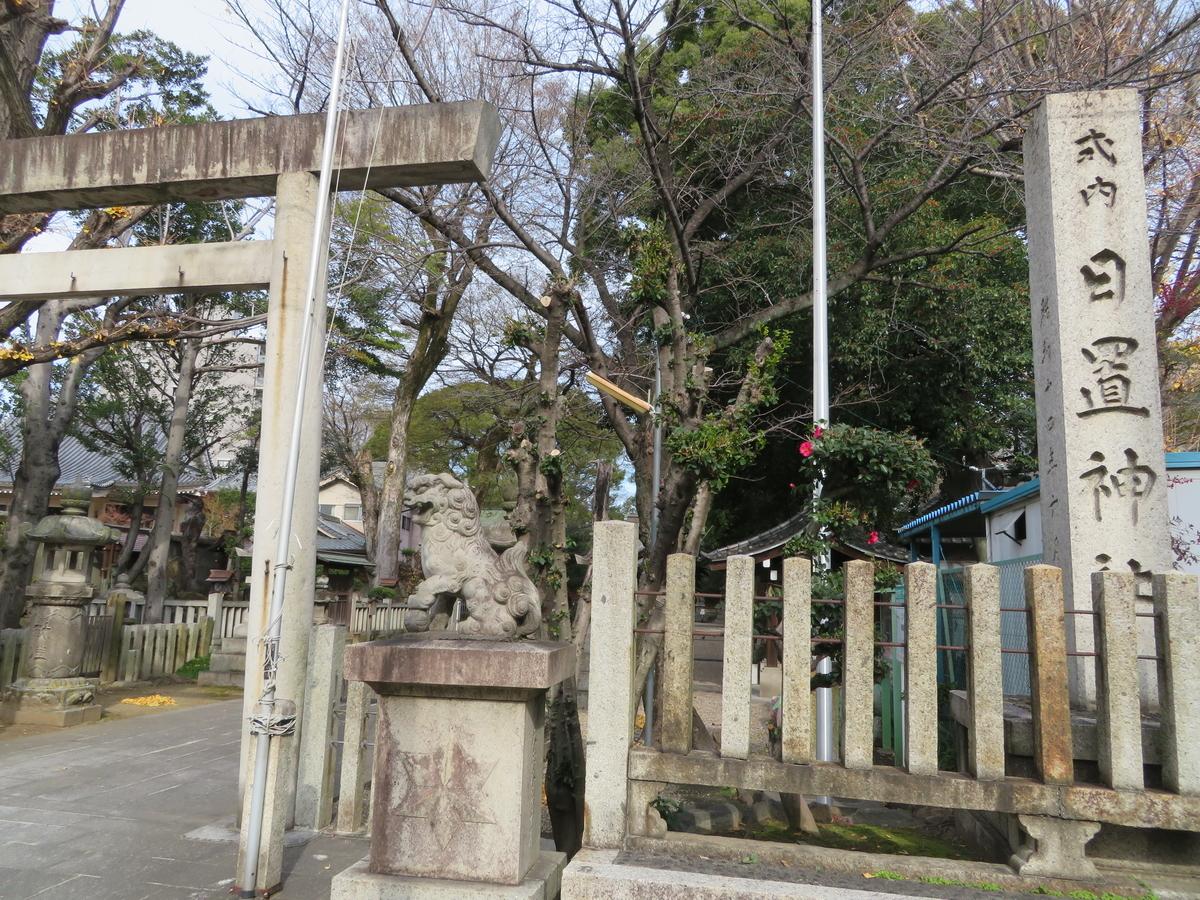 f:id:nakaimamarunosuke:20200530225032j:plain