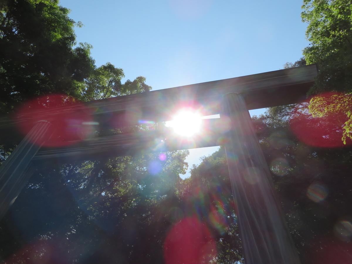 f:id:nakaimamarunosuke:20200608190055j:plain