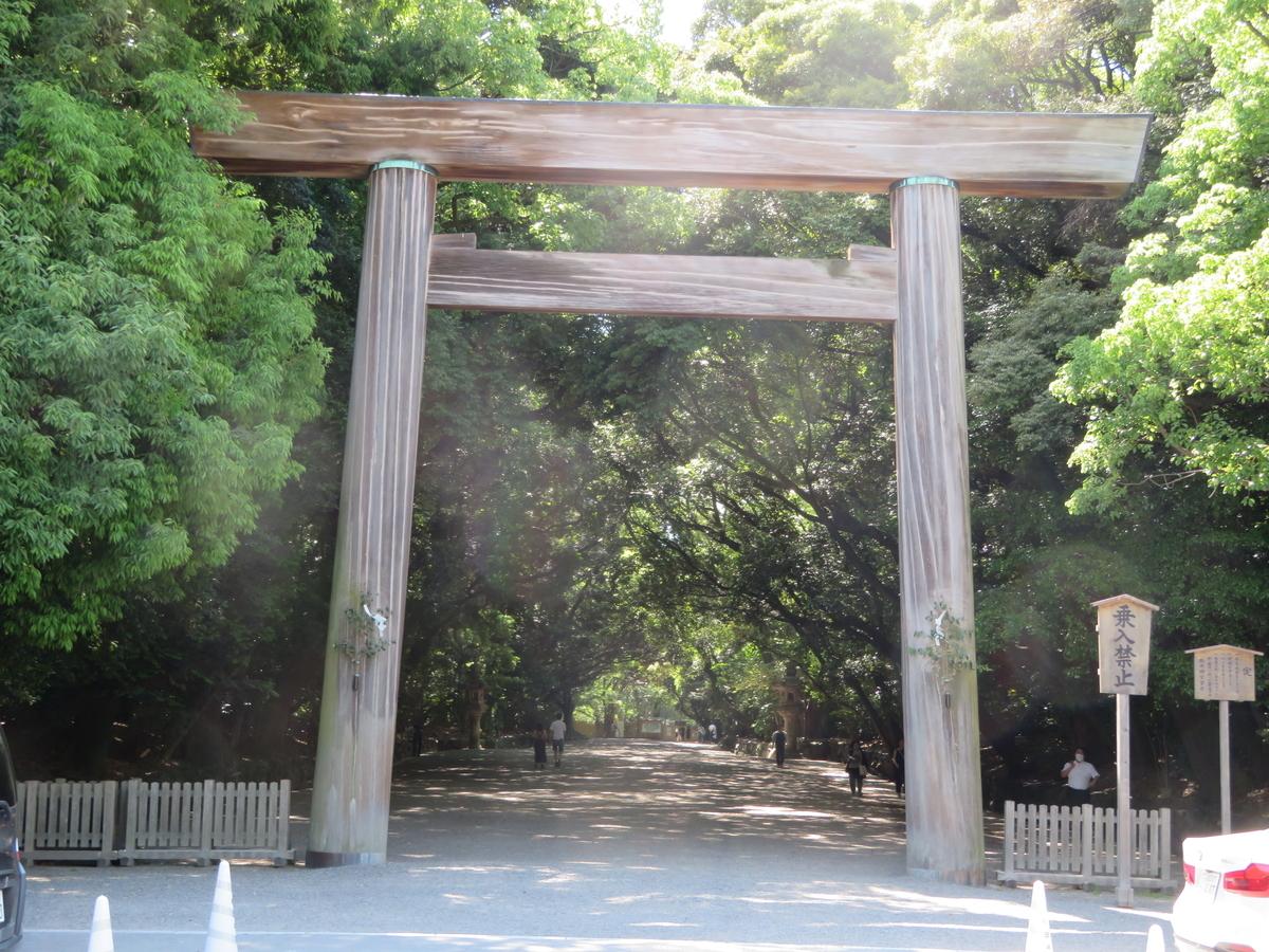 f:id:nakaimamarunosuke:20200608190134j:plain