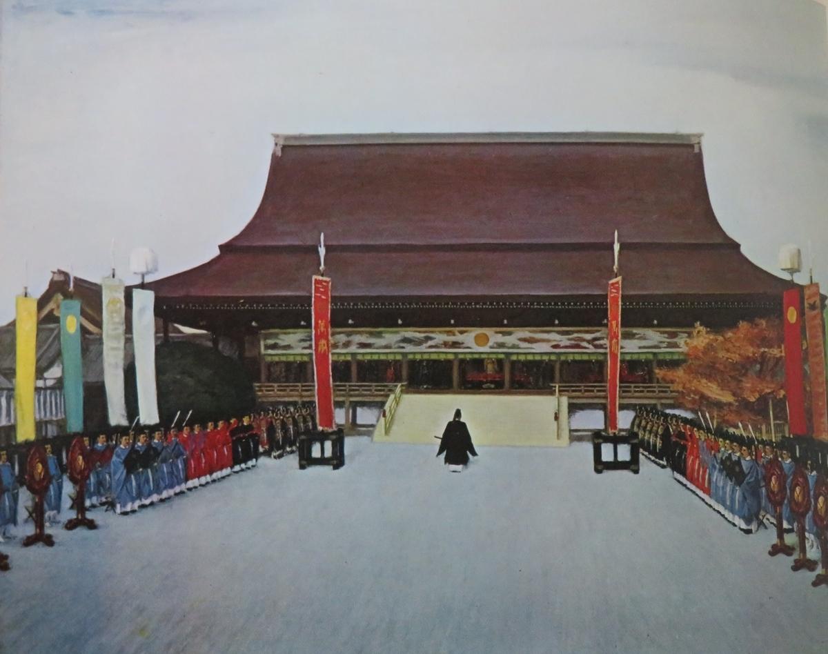 f:id:nakaimamarunosuke:20200628193637j:plain