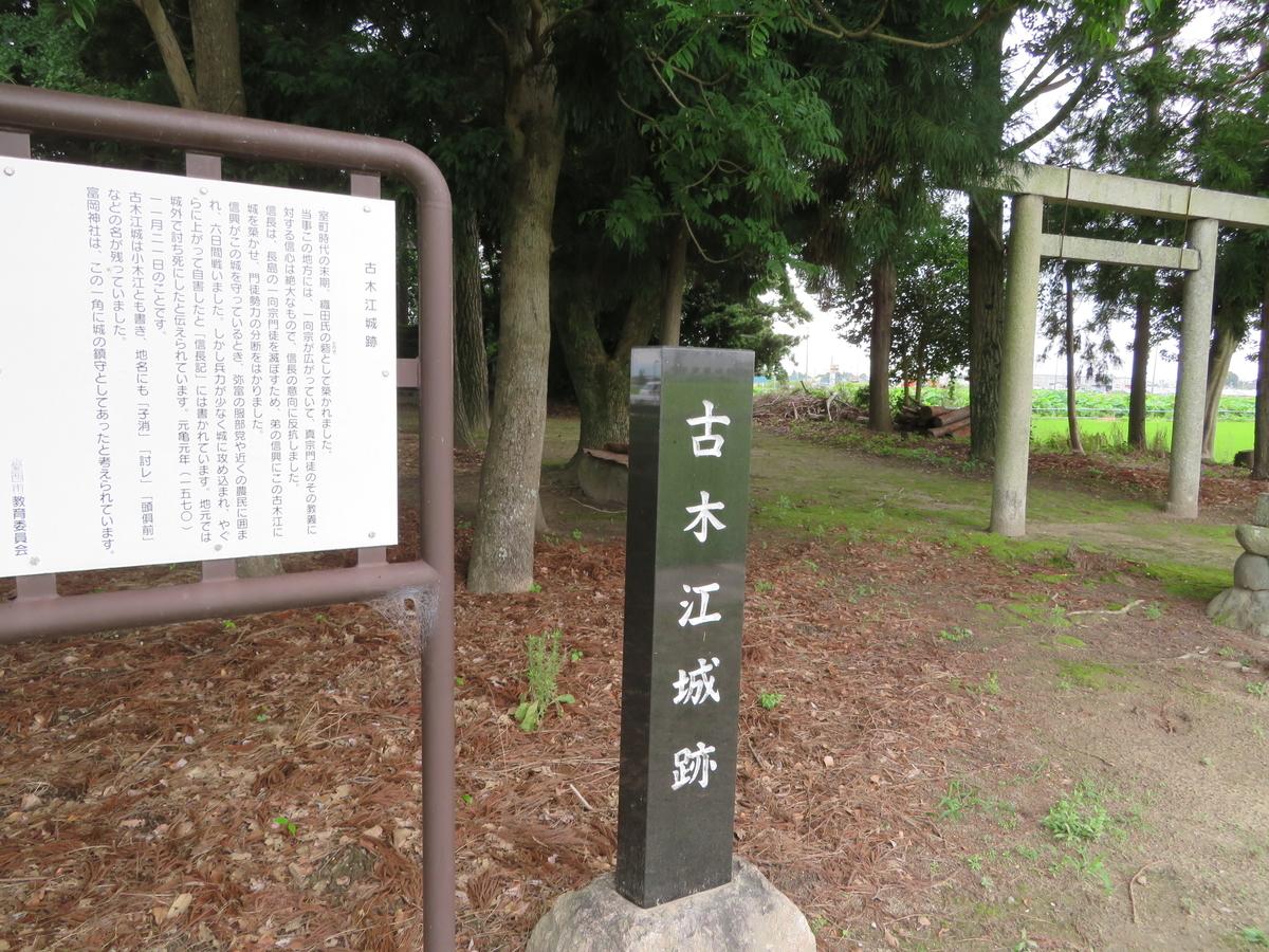 f:id:nakaimamarunosuke:20200703194802j:plain