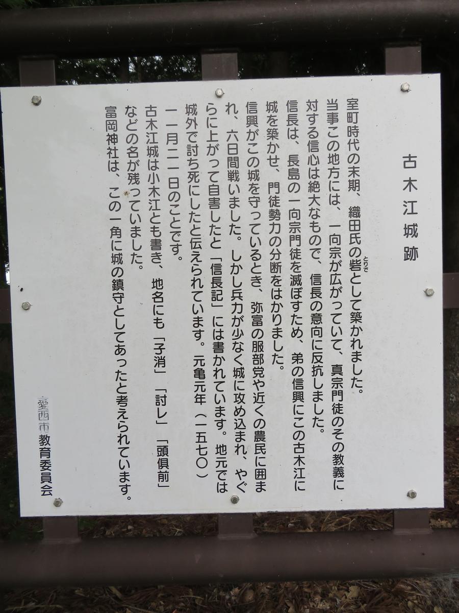 f:id:nakaimamarunosuke:20200703194945j:plain