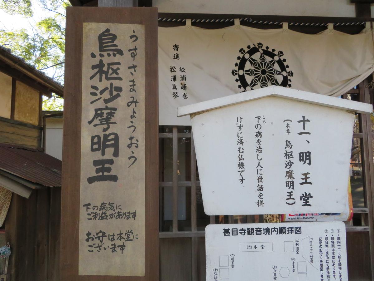 f:id:nakaimamarunosuke:20200805185452j:plain