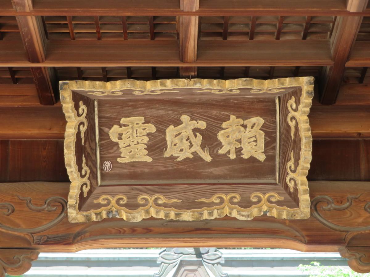 f:id:nakaimamarunosuke:20200816185657j:plain