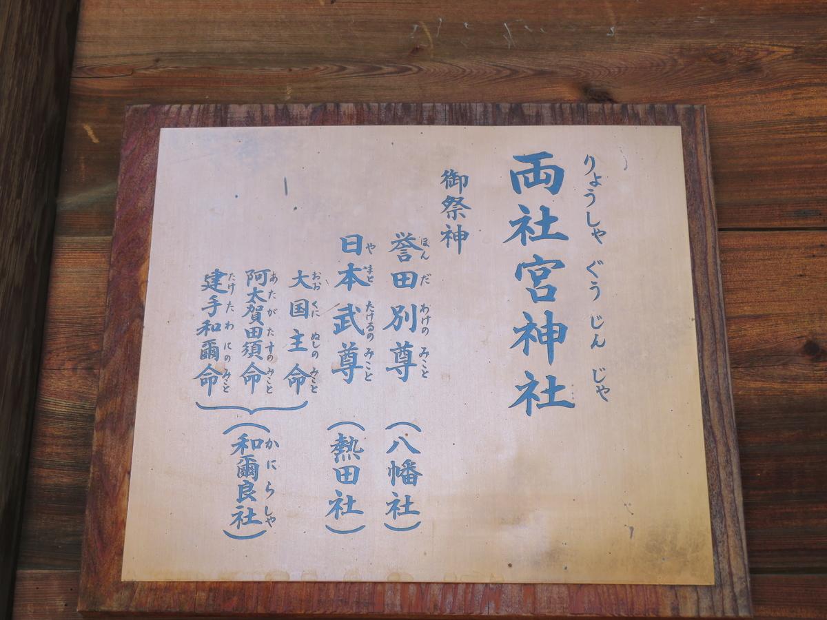 f:id:nakaimamarunosuke:20200816190902j:plain