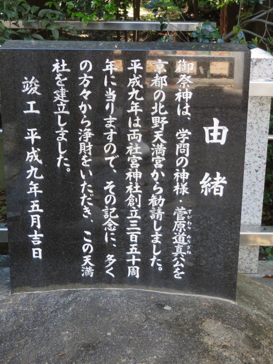 f:id:nakaimamarunosuke:20200816191713j:plain