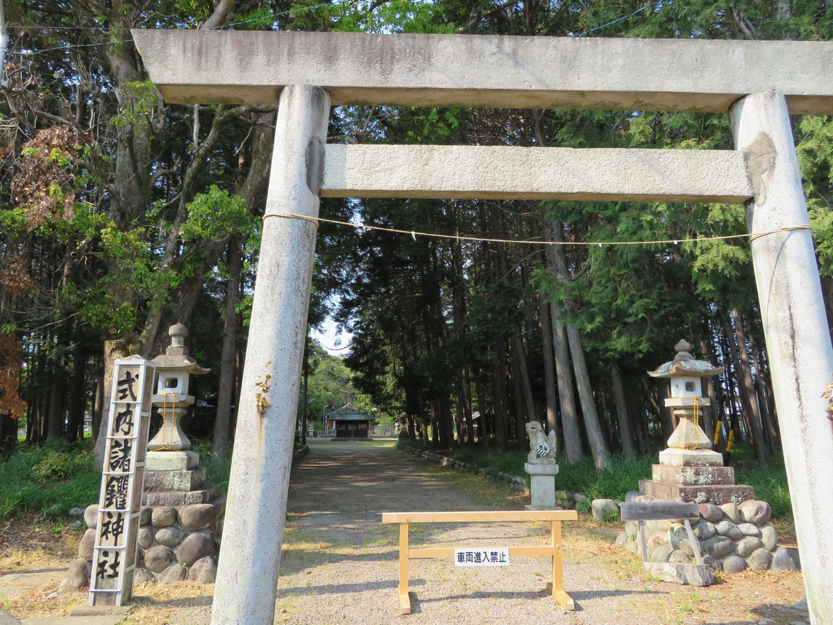 f:id:nakaimamarunosuke:20200821192117j:plain