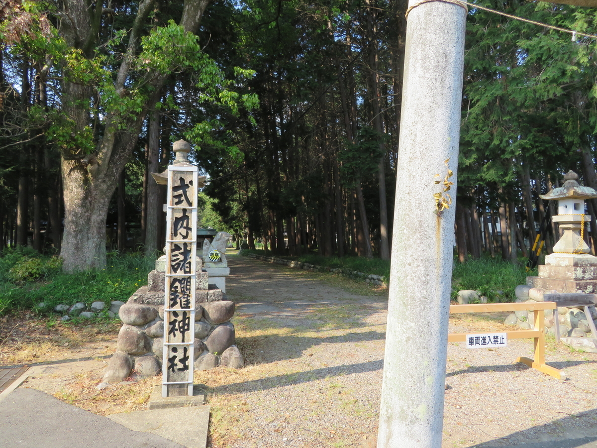 f:id:nakaimamarunosuke:20200821192308j:plain