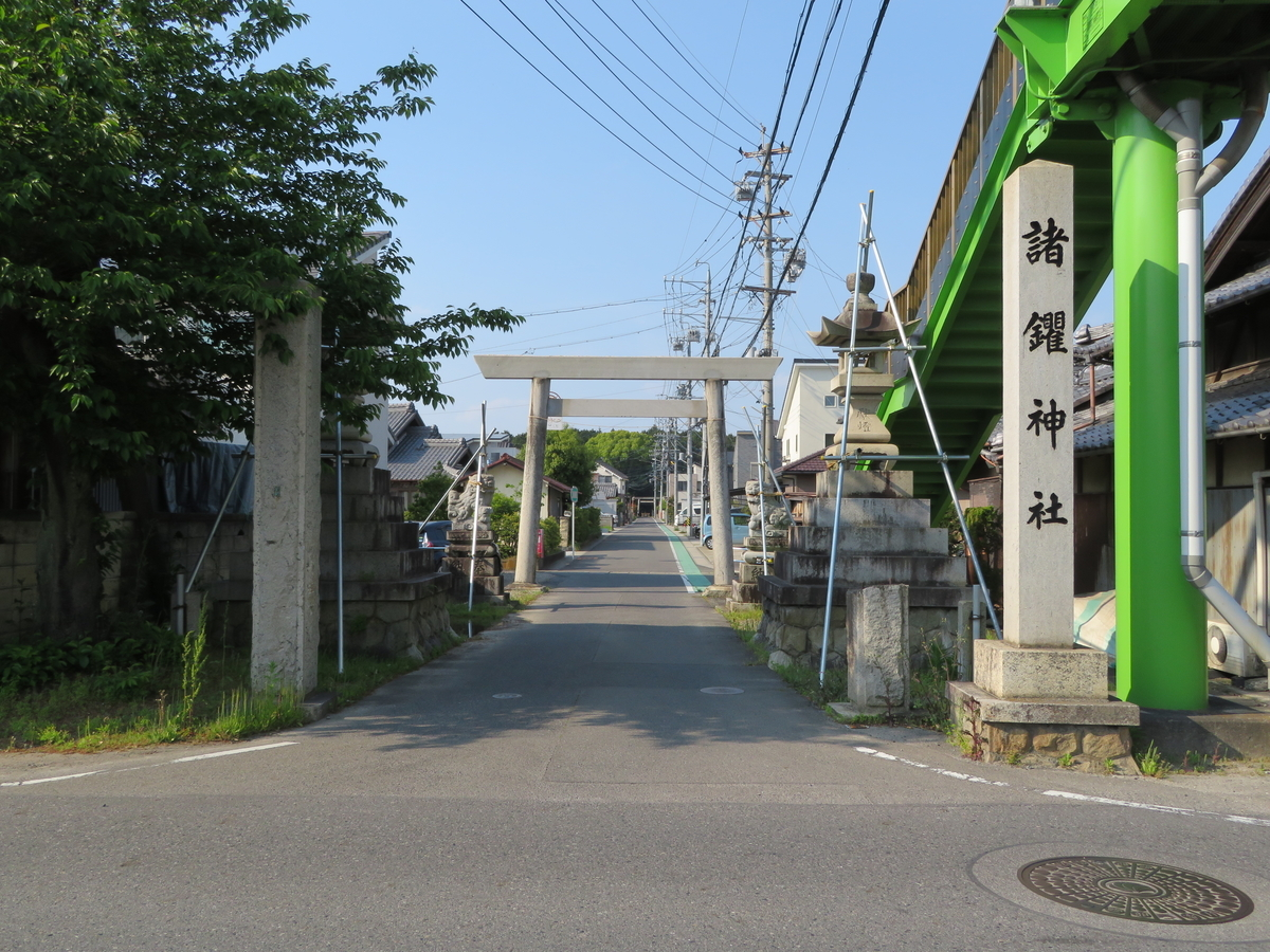 f:id:nakaimamarunosuke:20200821194341j:plain