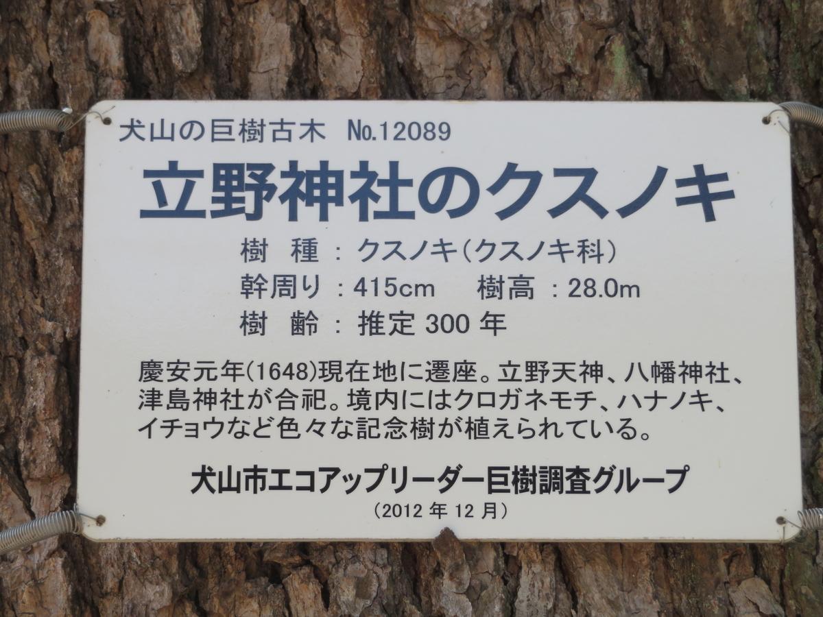 f:id:nakaimamarunosuke:20200916190736j:plain