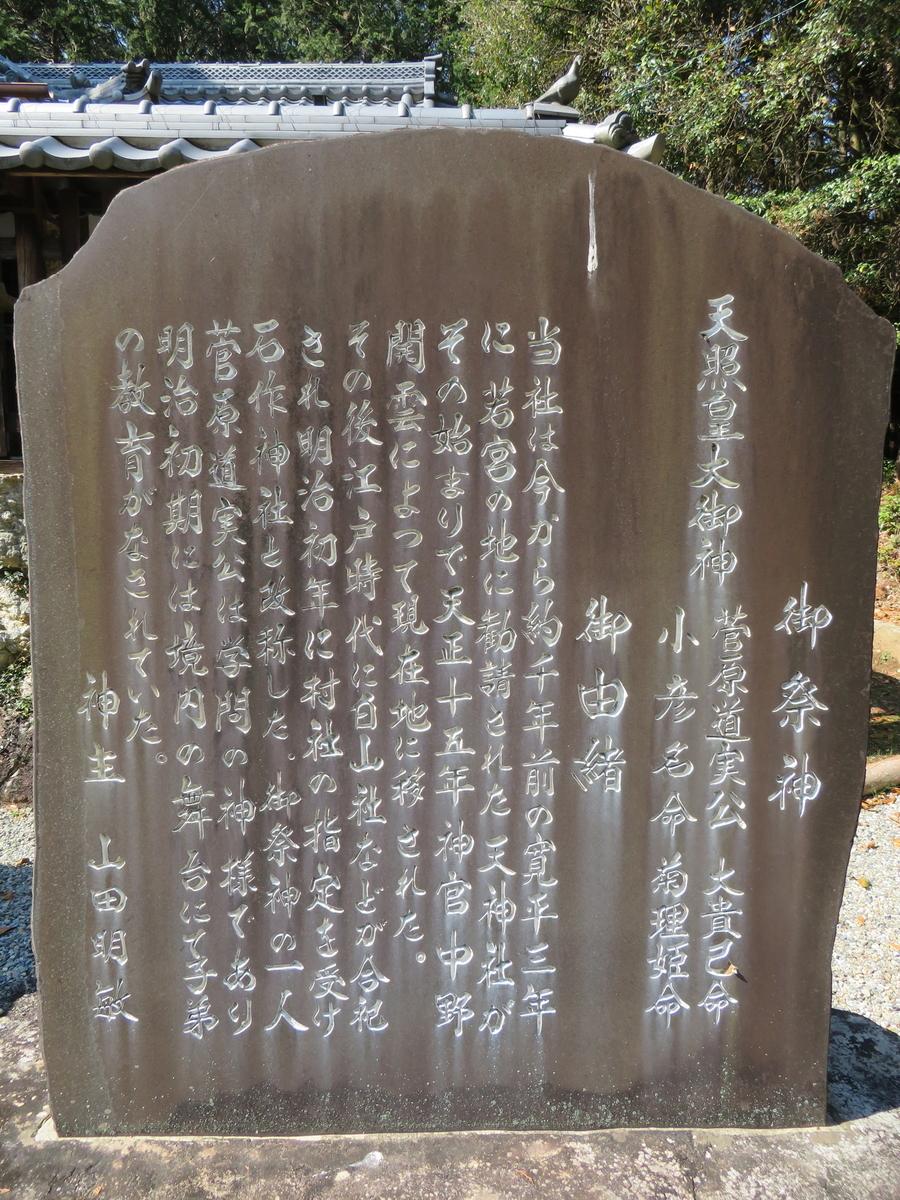 f:id:nakaimamarunosuke:20200925181546j:plain