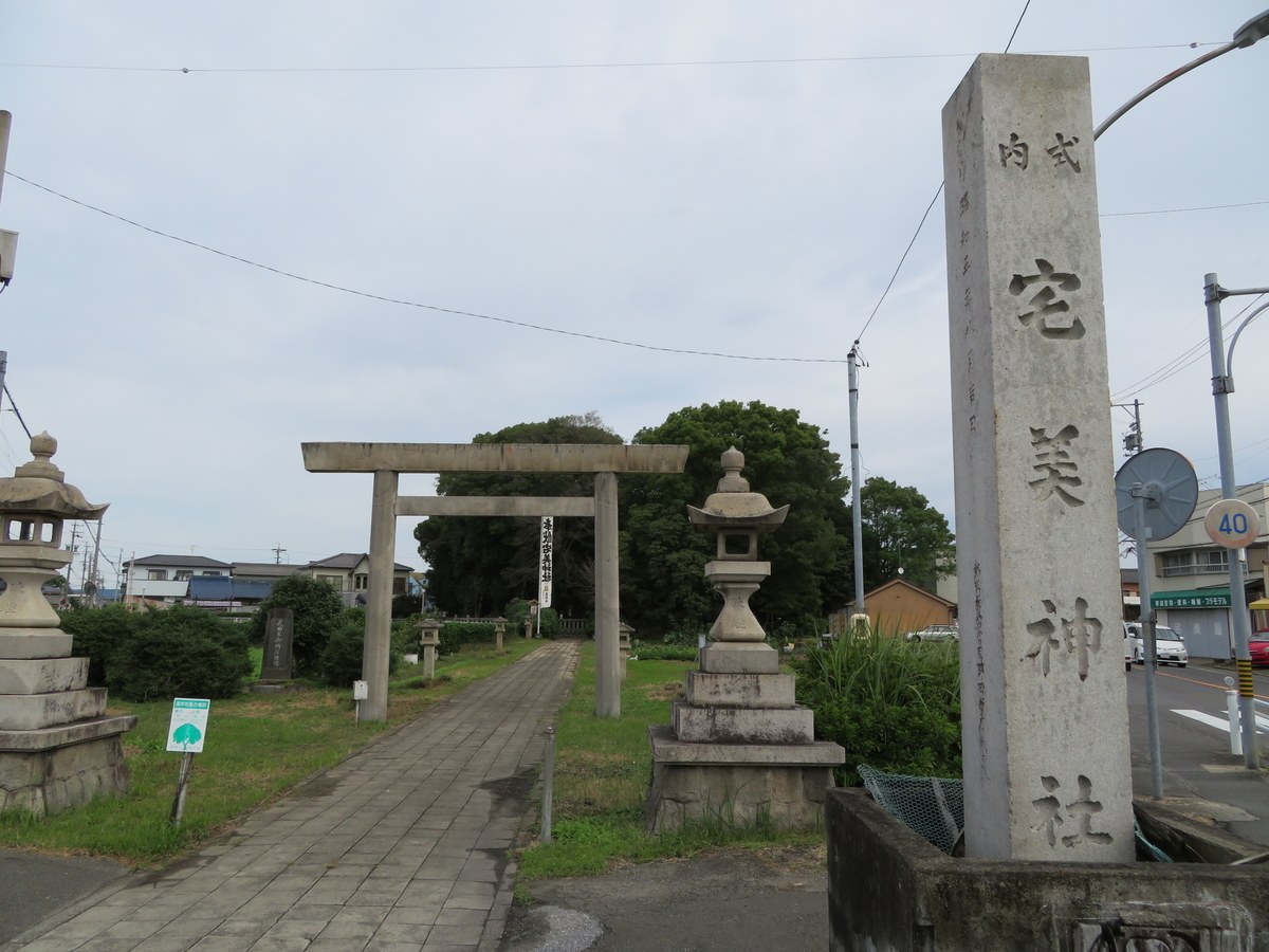 f:id:nakaimamarunosuke:20201018142814j:plain