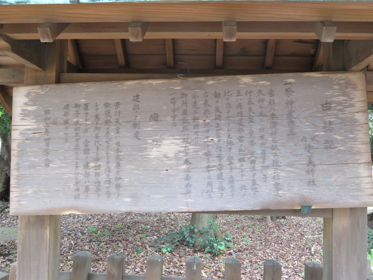 f:id:nakaimamarunosuke:20201018142853j:plain