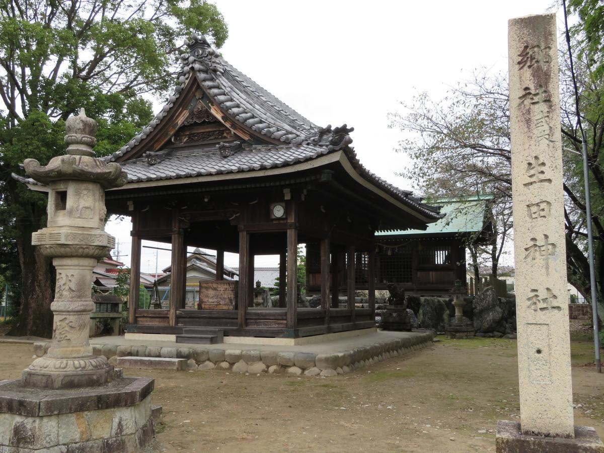 f:id:nakaimamarunosuke:20201024103357j:plain