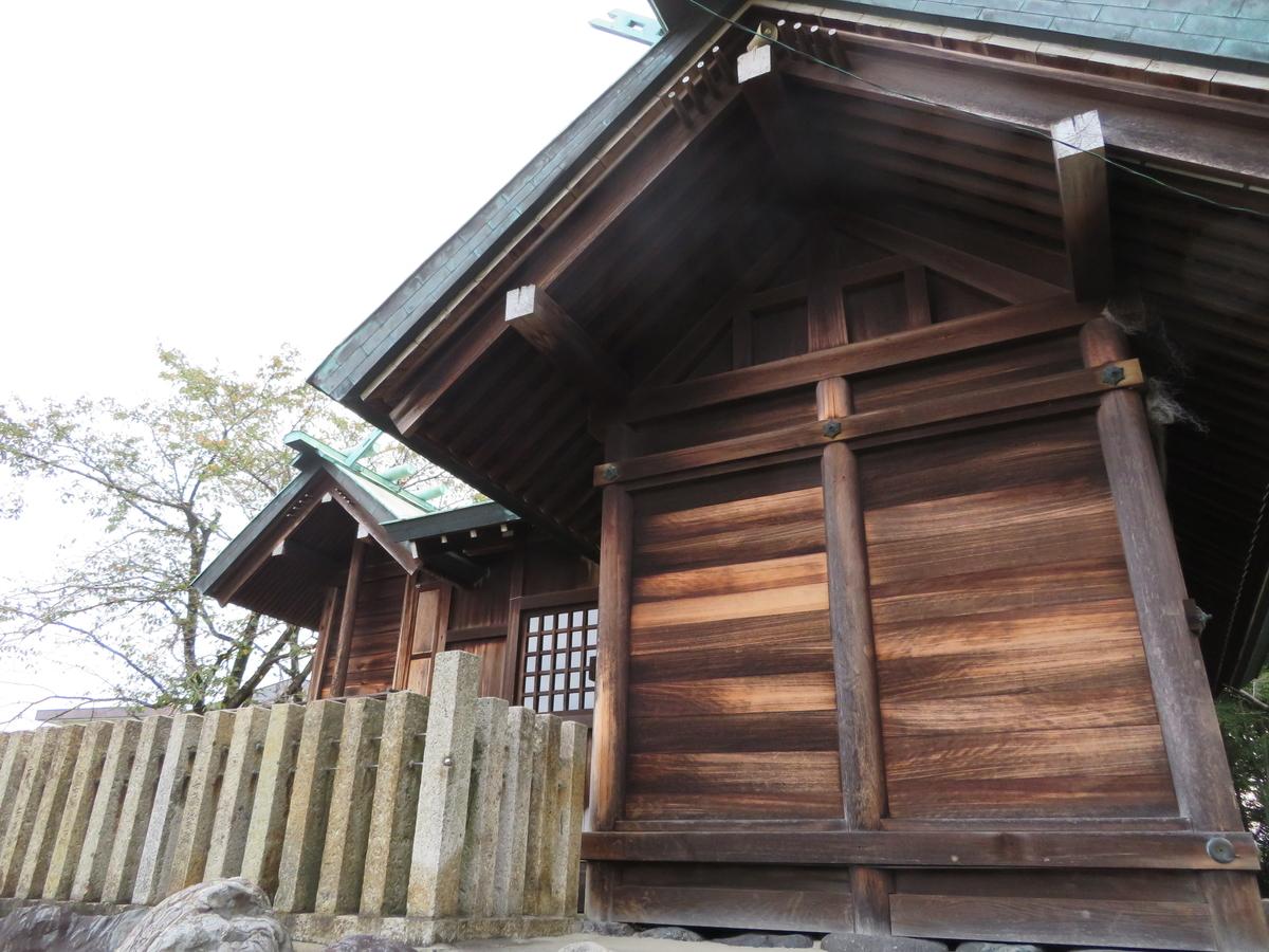 f:id:nakaimamarunosuke:20201024104213j:plain