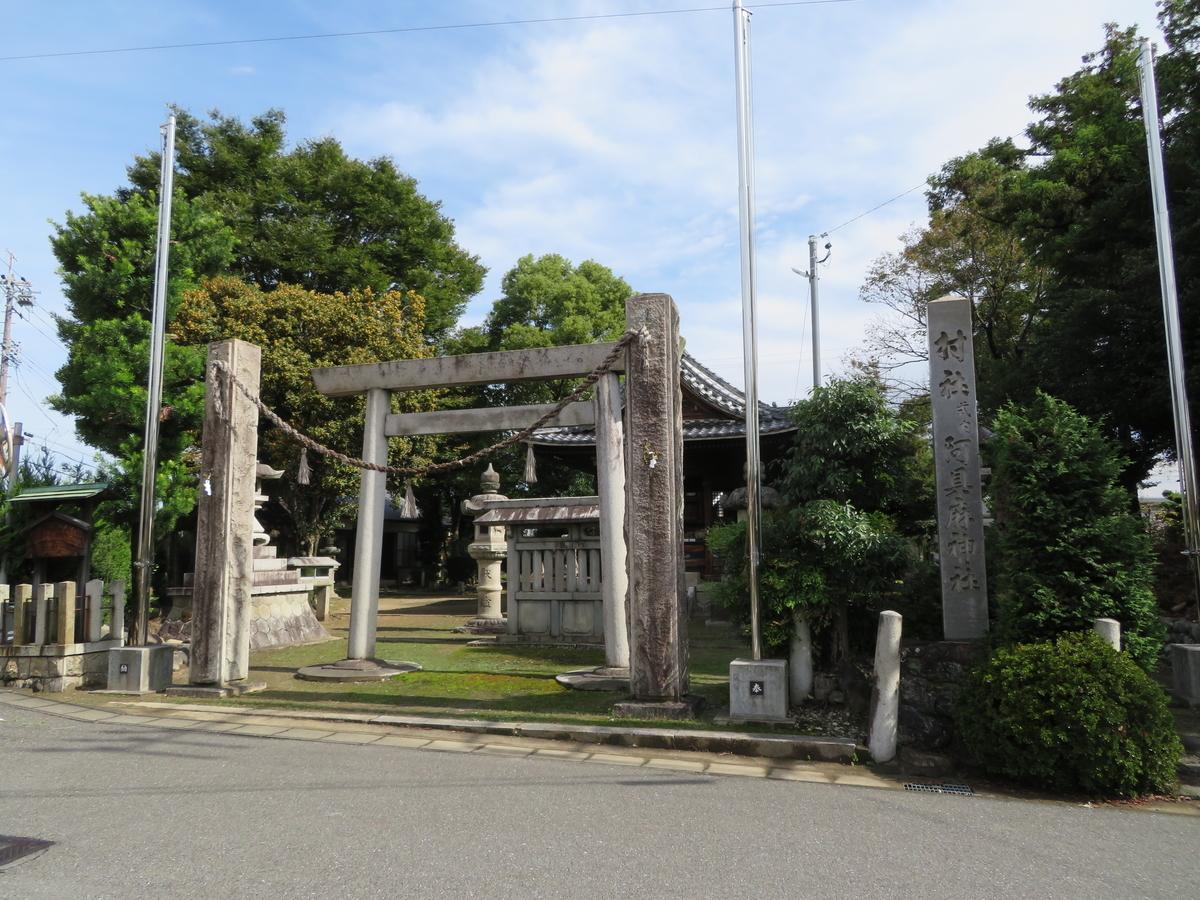 f:id:nakaimamarunosuke:20201024111059j:plain