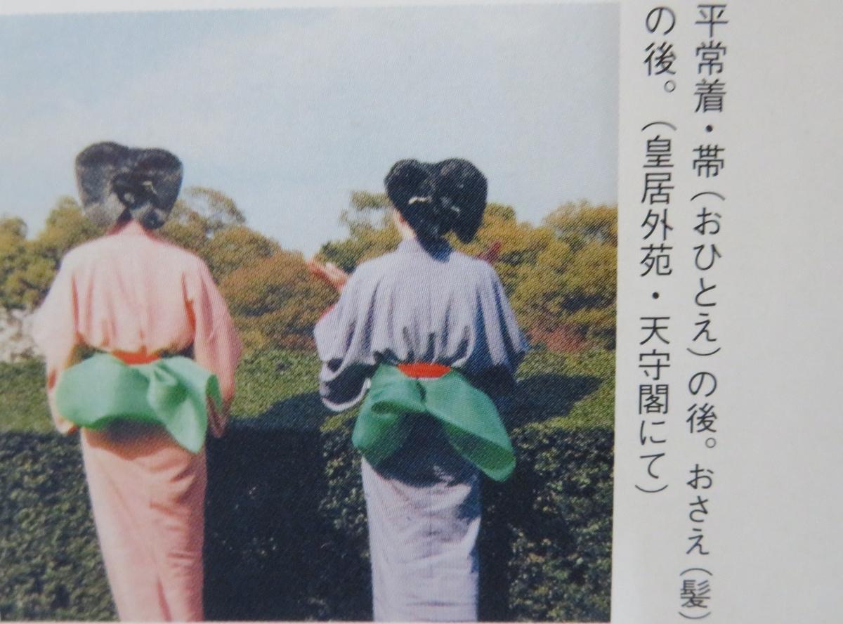 f:id:nakaimamarunosuke:20201024173824j:plain
