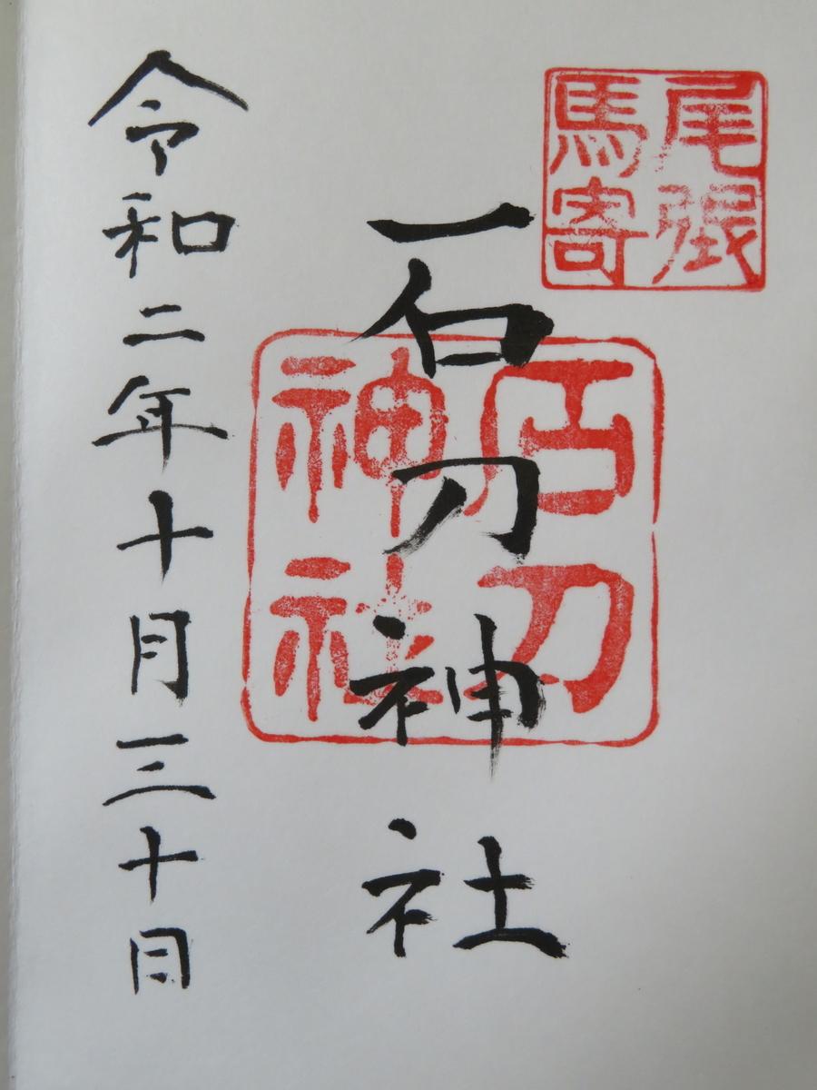 f:id:nakaimamarunosuke:20201031225048j:plain