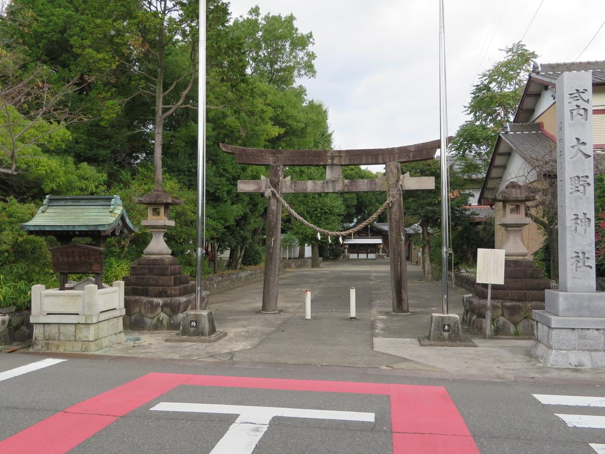 f:id:nakaimamarunosuke:20201107125838j:plain