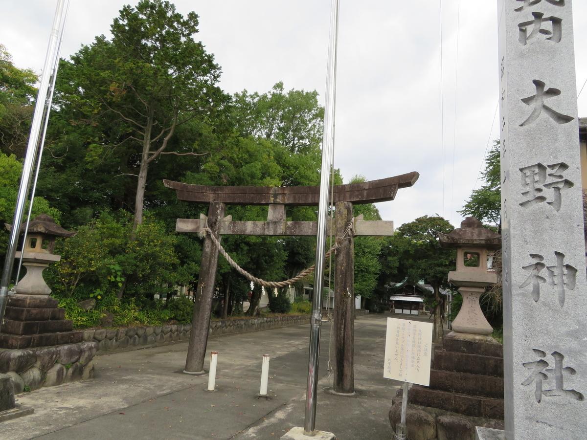 f:id:nakaimamarunosuke:20201107130003j:plain