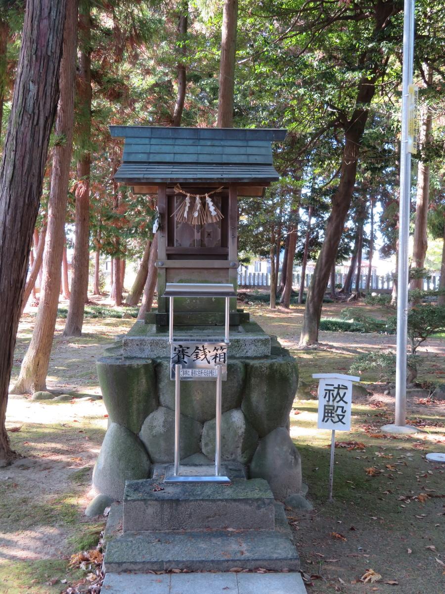 f:id:nakaimamarunosuke:20201122095520j:plain
